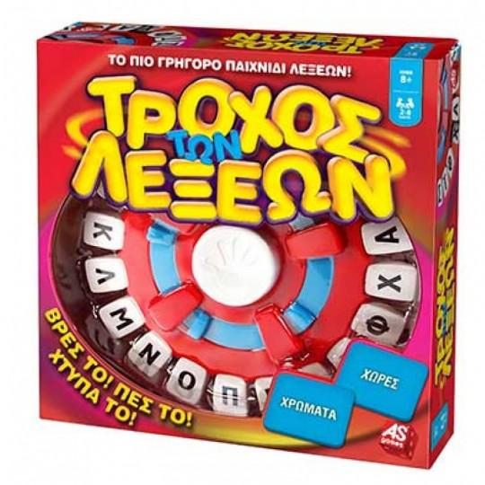 Board Game Tic Tack Too Late