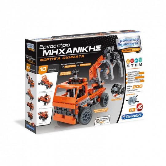 Learn & Create - Mechanics Lab Transportation Trucks