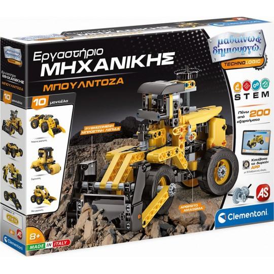Learn & Create - Bulldozer