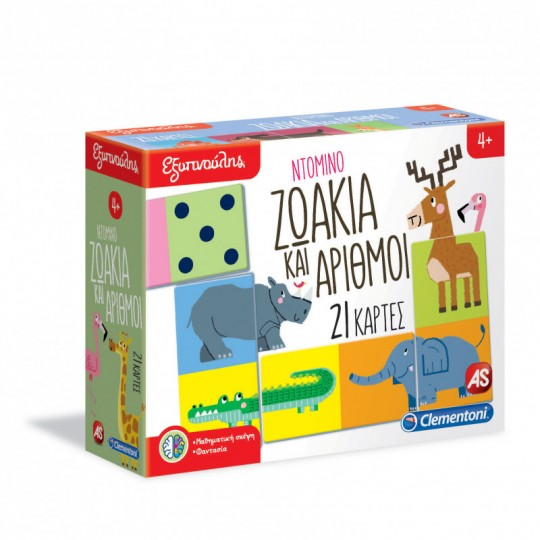 Sapientino Dominos Animals and Numbers