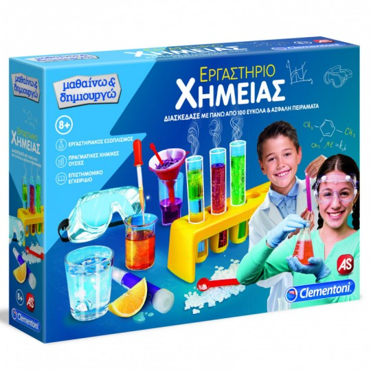 Learn & Create - Chemistry Set
