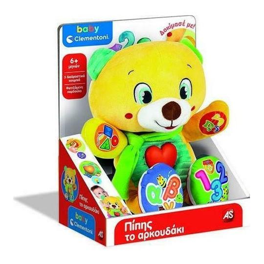 Titos the Interactive Teddy Bear