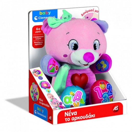 Teta the Interactive Teddy Bear