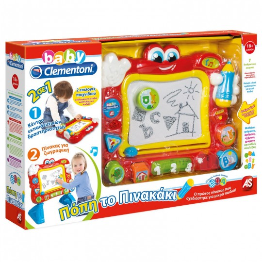 Baby Clementoni Talking Board