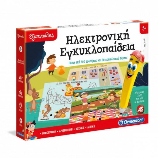 Sapientino Electronic Encyclopedia 5+