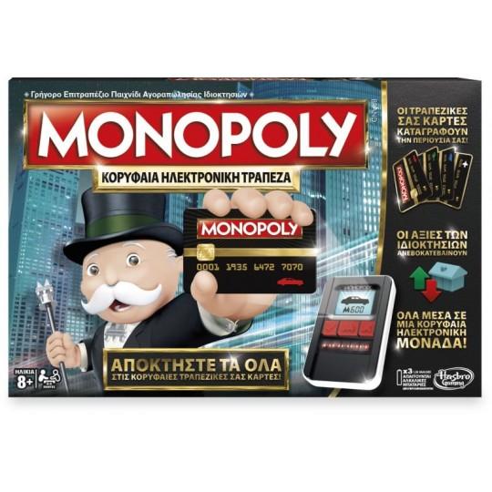 Monopoly Ultimate Baking