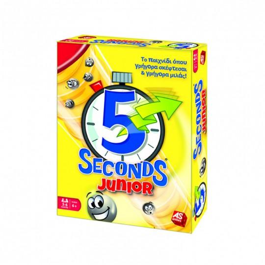 5 Seconds Junior