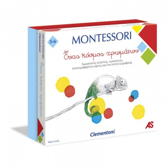 Montessori - A World Of Colors