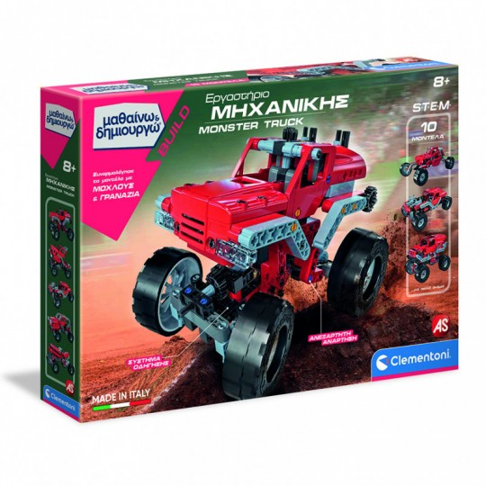 Learn & Create - Mechanic Lab Monster Trucks