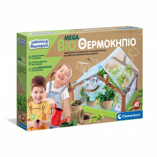 Learn & Create - Mega Bio Greenhouse