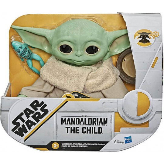 Star Wars: The Mandalorian - The Child Talking Plush Toy