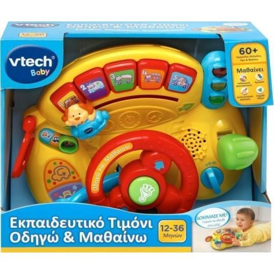 Vtech Εκπαιδευτικό Τιμόνι