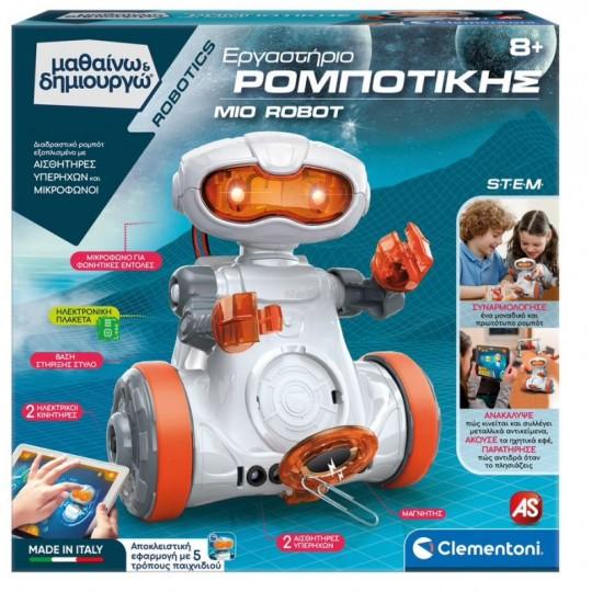 Scienza & Gioco - Mio Robot Next Generation