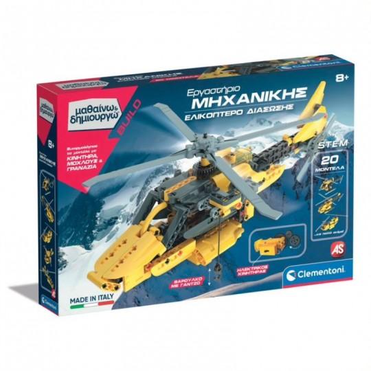 Scienza & Gioco - Mountain Rescue