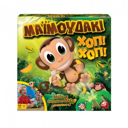 Monkey Hop! Hop!