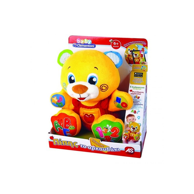Baby Clementoni Pipis the Interactive Teddy Bear